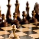 12-ФЛ-0001 шахматы