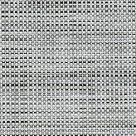 СКРИН серый, 1608