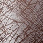 СФЕРА коричневый, 2870
